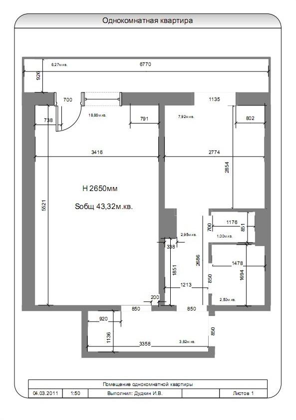 Обмерочный чертёж, однокомнатная квартира